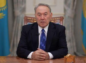 Послание Президента Республики Казахстан
